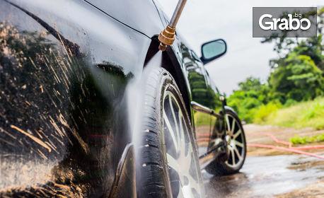 3-степенно машинно пастиране на автомобил, плюс комплексно измиване и полиране на фарове и стопове