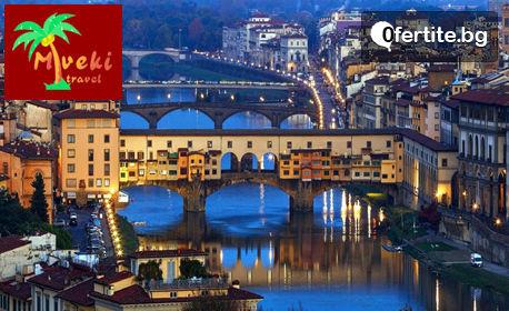 Посети Загреб, Верона и Падуа! 3 нощувки със закуски, транспорт и възможност за Венеция и шопинг в Милано