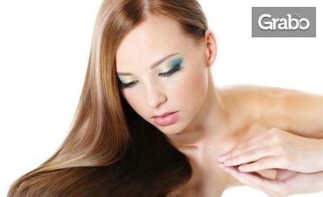 Терапия за коса с чисто масло от кератин или арган - без или със маска и подстригване