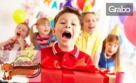 Рожден ден за 10 деца и 12 родители, с фото торта, меню, украса, игри и атракциони