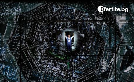 """Ексклузивно в Кино Арена! Операта в две действия """"Дон Жуан"""" на Кралската опера в Лондон - на 6, 9 и 10 Ноември"""