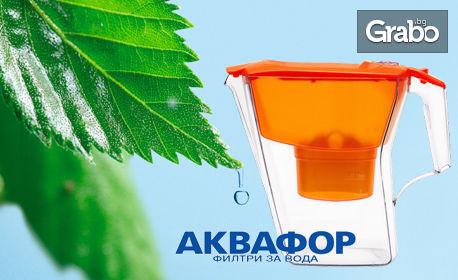 Кана за филтриране Аквафор Аметист или Орион с индикатор за ресурса, или комплект филтри