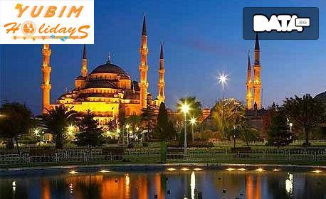 Великден в Истанбул! 4 нощувки със закуски, плюс транспорт и посещение на Одрин