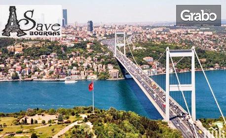 Мартенска екскурзия до Истанбул! 4 нощувки със закуски, плюс транспорт