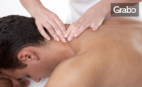Релаксиращ антистрес масаж с натурални етерични масла - на гръб или цяло тяло