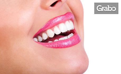 Почистване на зъбен камък или фотополимерна пломба с най-новия апарат Aqua Care, плюс дентален преглед