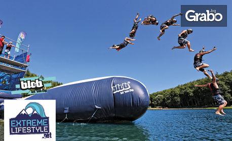 Водна атракция във Варна! 30 минути скачане на Blob с включена екипировка и инструктор - за до трима или до шестима