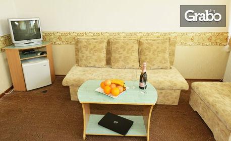 Есенна почивка във Велико Търново! 2 нощувки със закуски и 1 вечеря