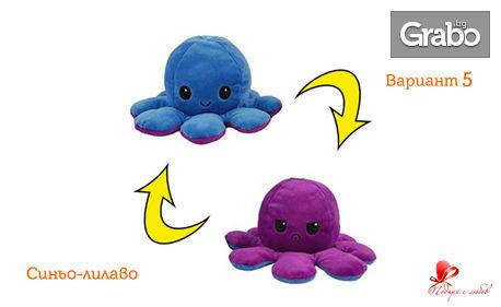 Плюшена играчка октопод с различно настроение - весело или тъжно, в цветове по избор