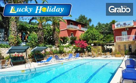 Last Minute почивка на остров Корфу! 7 нощувки със закуски и вечери в Хотел Oasis***, плюс транспорт