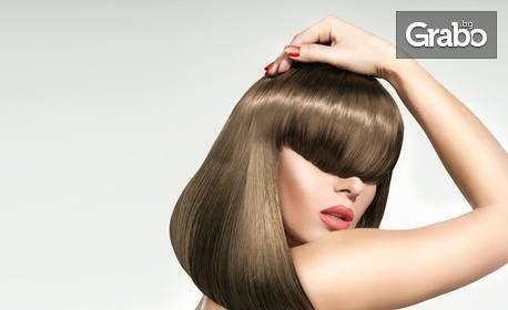 Грижа за коса - подстригване и/или боядисване с боя на клиента, плюс прическа