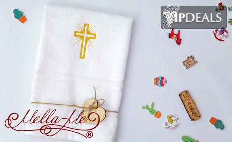 Комплект от 3 бродирани хавлии за кръщене - за кръщелника, за кръстника и за църквата, плюс безплатна доставка