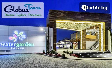 """Екскурзия до Истанбул! 2 нощувки със закуски, плюс транспорт, посещение на Одрин и възможност за """"Църквата на първо число"""""""