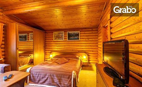 Летен релакс в Боровец! 3 нощувки във вила за трима или четирима, външен басейн и спортни игрища