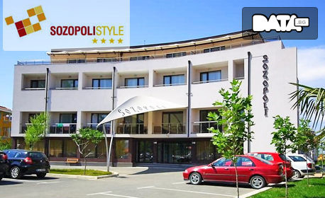 Късно лято в Созопол! 2 или 3 нощувки на база All Inclusive Light - за двама, трима или семейство с две деца