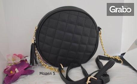 Дамска чанта от еко кожа - модел по избор