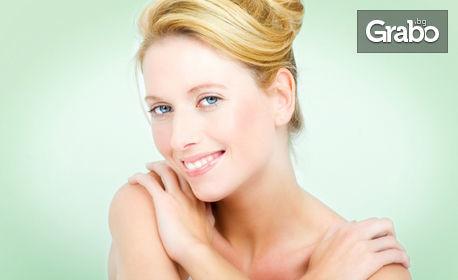 За подмладяване и стягане на кожата на лицето! Терапия с колаген