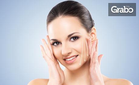 Лифтинг на лице и шия с ултразвуков пилинг, въвеждане на хиалуронова киселина и 98% чист кислород - 1 или 2 процедури
