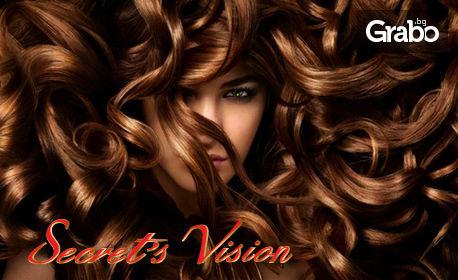 Масажно измиване на коса и подхранване с кератинова маска, плюс подстригване или оформяне със сешоар