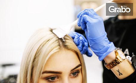 Боядисване на коса с професионална боя, измиване, маска и оформяне със сешоар