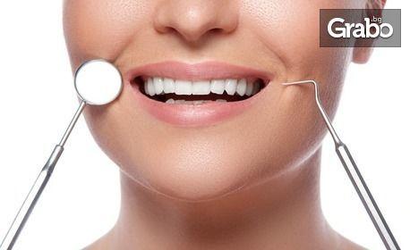 Почистване на зъбен камък с ултразвук, плюс дентален преглед