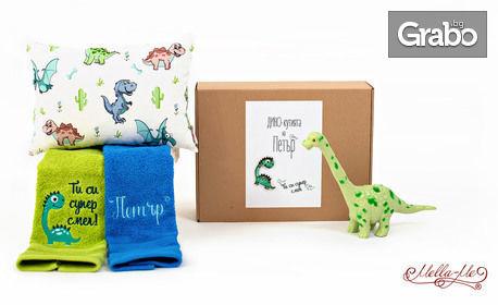 """Подаръчна кутия-комплект """"Mella-Me Box"""" с персонализирано съдържание и динозавър за момченце или еднорог за момиченце"""