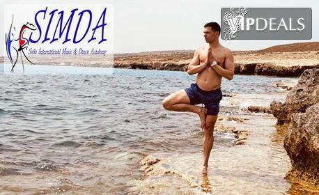 2 или 4 посещения на йога с Дани