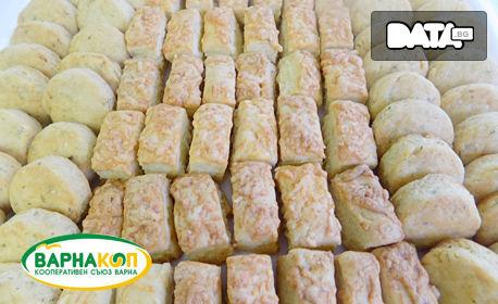 40 броя сладки и солени мъфини или 1.55кг микс от мини еклери, петифури и соленки
