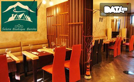 През Декември в Банско! 4 или 5 нощувки със закуски - без или със вечери, плюс сауна и джакузи