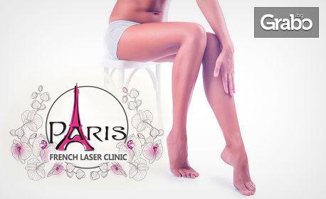 1 или 10 процедури пресотерапия и лимфодренажен масаж на крака