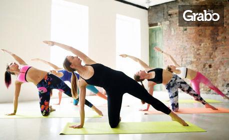 3 посещения на оздравителна, укрепваща и стягаща гимнастика 40+
