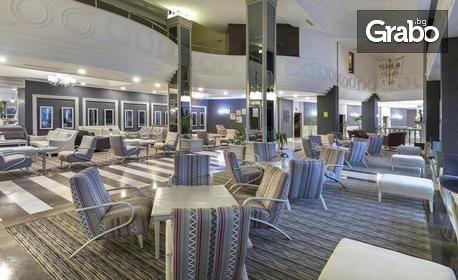 Почивка в Анталия! 7 нощувки на база All Inclusive в хотел 5*, плюс самолетен транспорт