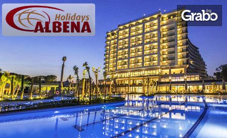 Луксозна почивка в Кушадасъ през Май! 7 нощувки на база Ultra All Inclusive в Seven Seas Sealight Resort*****, от Албена Холидейз