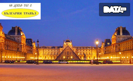 За 22 Септември до Будапеща, Прага, Страсбург, Париж, Женева, Монтрьо и Милано! 7 нощувки със закуски, плюс транспорт