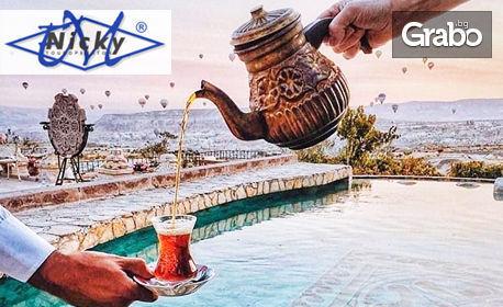 Екскурзия до Кападокия, Анкара и Истанбул! 4 нощувки със закуски и 3 вечери в хотел 4*, плюс транспорт
