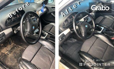 VIP измиване на лек автомобил! Вътрешно и външно почистване, 3D вакса, освежаване на седалките и намазване на гумите със силикон
