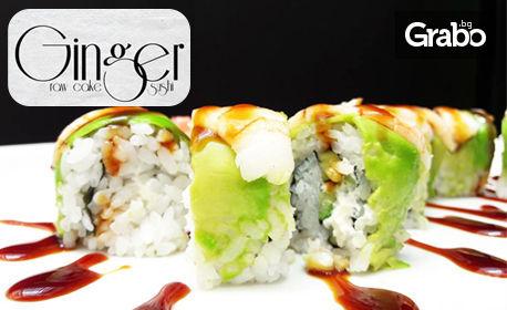 Суши сет с 42 или 66 хапки