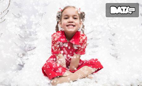 Коледна фотосесия в студио с 10 обработени кадъра, плюс принт във формат 10х15см