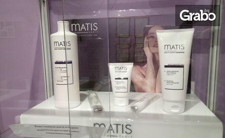 Изглаждащ пилинг за лице Matis с незабавен ефект, плюс терапия за околоочен контур срещу тъмни кръгове и фини бръчици