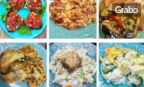 Куверт за 6 човека със салата, основно ястие и десерт, по избор