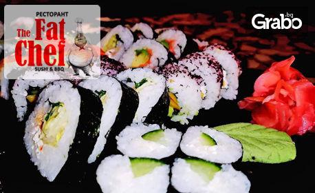 Хапни си вкъщи суши сет с 30 хапки