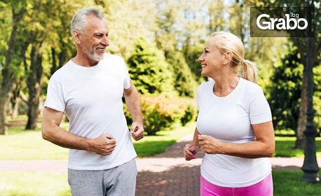 Изследване на костна плътност или ехография на стави