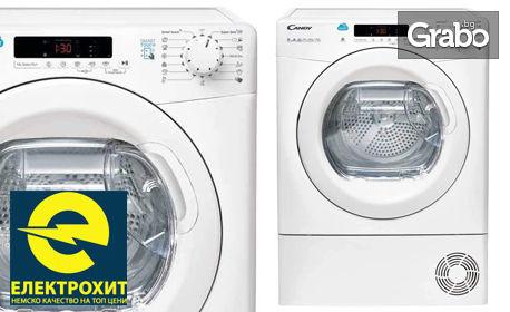 Кондензационна сушилня за дрехи Candy с термопомпа и капацитет до 9кг