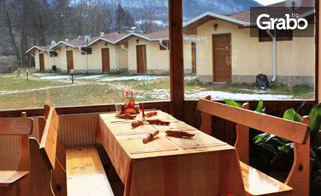 Зимна почивка в Рибарица! 2 нощувки със закуски и вечери, плюс ползване на язовир за спортен риболов