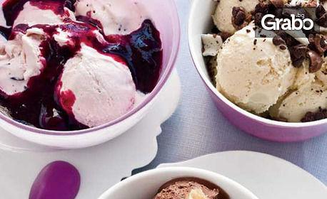 Домашно приготвен студен чай и 3 топки сладолед със сметана и топинг