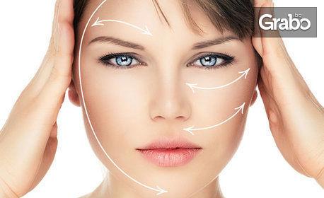 Anti-age терапия и почистване на лице с ултразвукова шпатула, плюс anti-age или лимфодренажен масаж