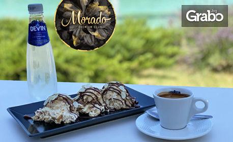 Десерт по избор, плюс кафе и минерална вода