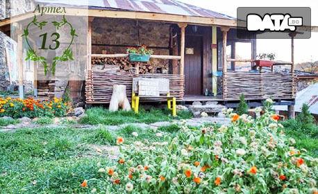 Почивка в Родопите, край Смолян! 2 или 3 нощувки със закуски и вечери - без или със обеди