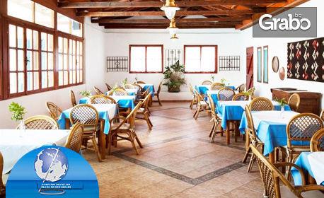 Посетете остров Скиатос! 3 нощувки със закуски на острова, плюс транспорт