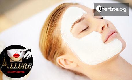Електромагнитен лифтинг на лице с уред WishPro - за хидратация, обновяване на клетките и намаляване на бръчките
